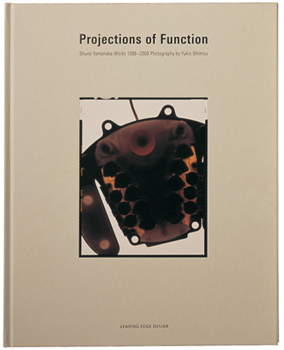 Projection of Function